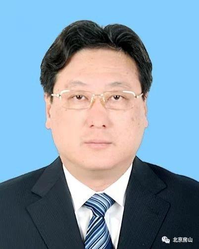刘兵当选北京房山区政协主席图片
