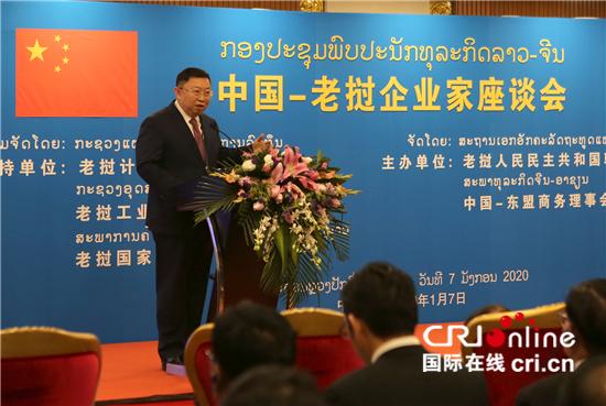 老挝总理通伦表示欢迎中国企业到老挝兴业发展