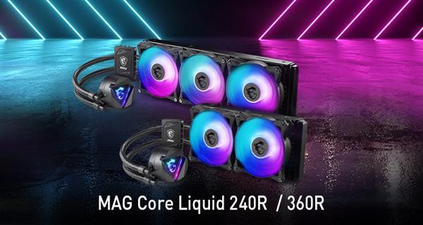 微星推出MAG系列一体式水冷:可压280W 64核处理器