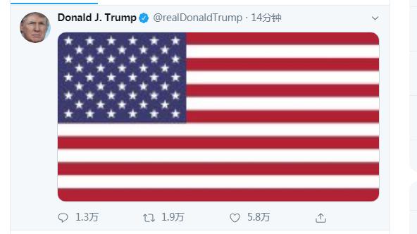 特朗普推特截图