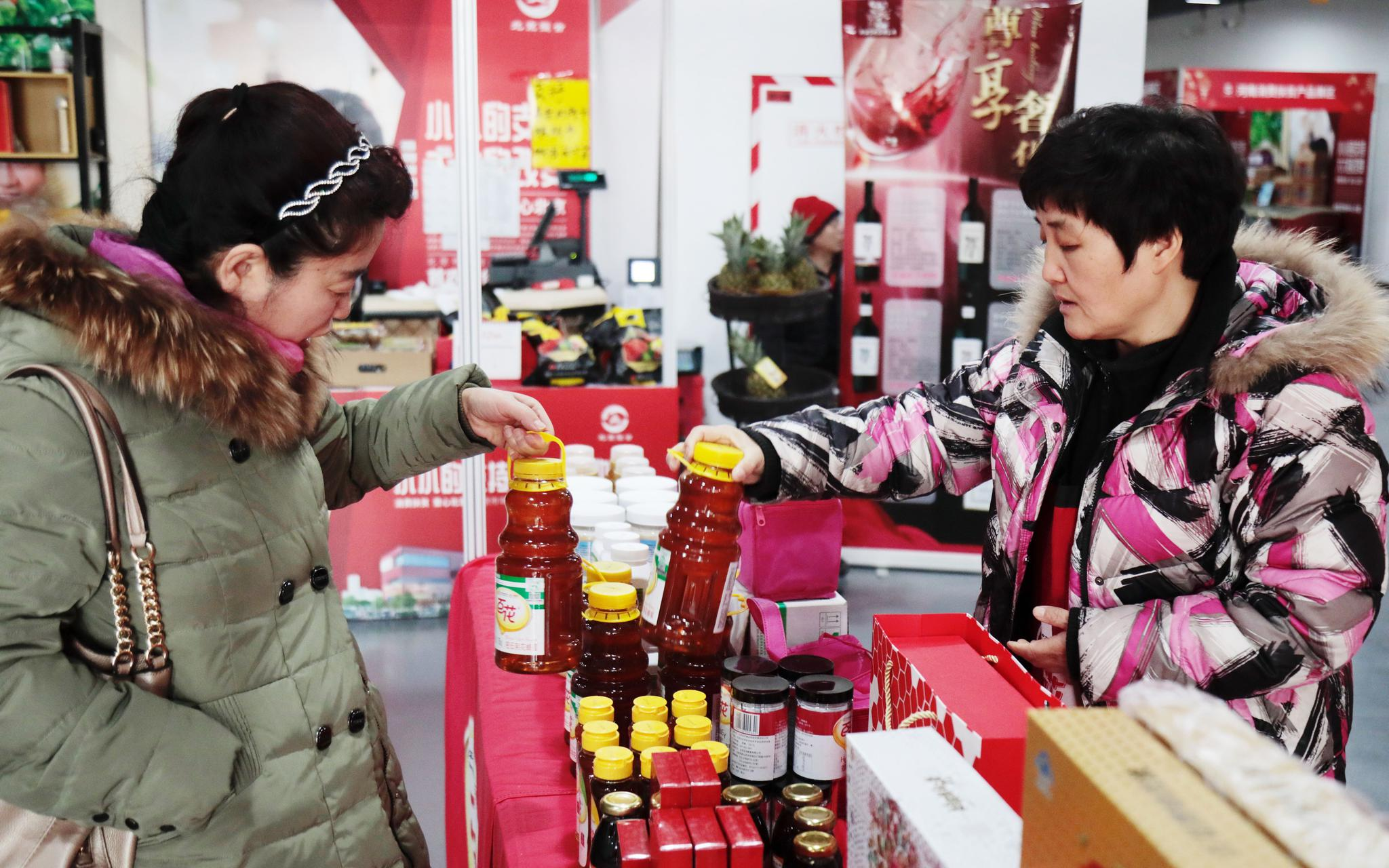 北京消费扶贫年货大集开张,1500多种产品连卖15天图片