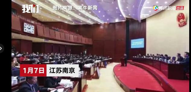 """""""江苏剩17人未脱贫"""",数字精确是精准扶贫应有之义图片"""