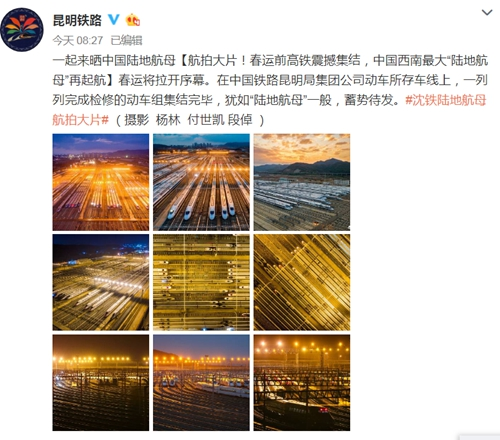 """集结完毕 中国""""陆地航母""""蓄势待发(图)图片"""