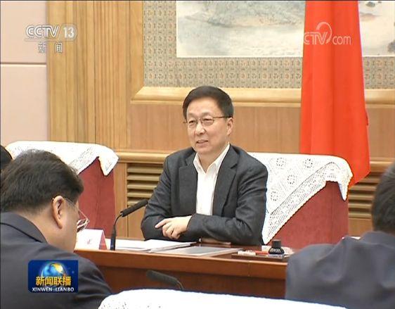 韩正挂帅 时隔十年国务院再度启动这一重大动作图片