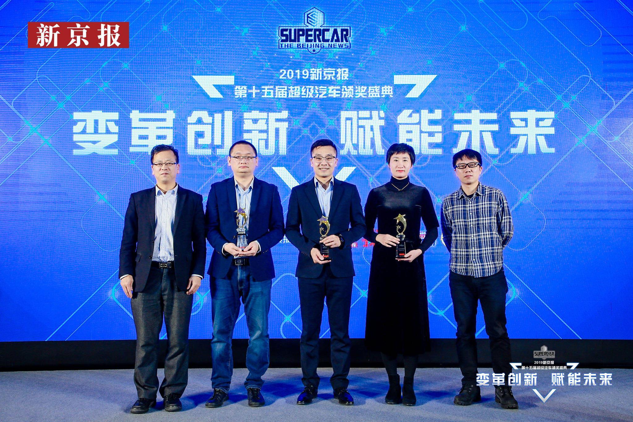 北京现代昂希诺纯电动车获新京报年度先锋新能源SUV图片