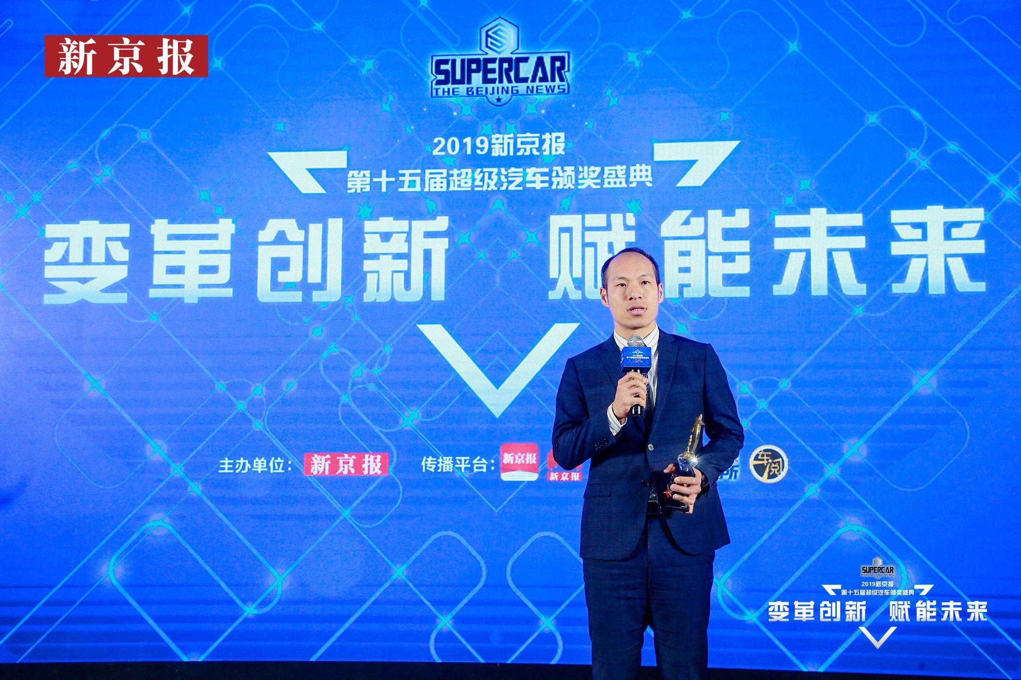 广汽本田皓影获新京报2019年度超级汽车图片