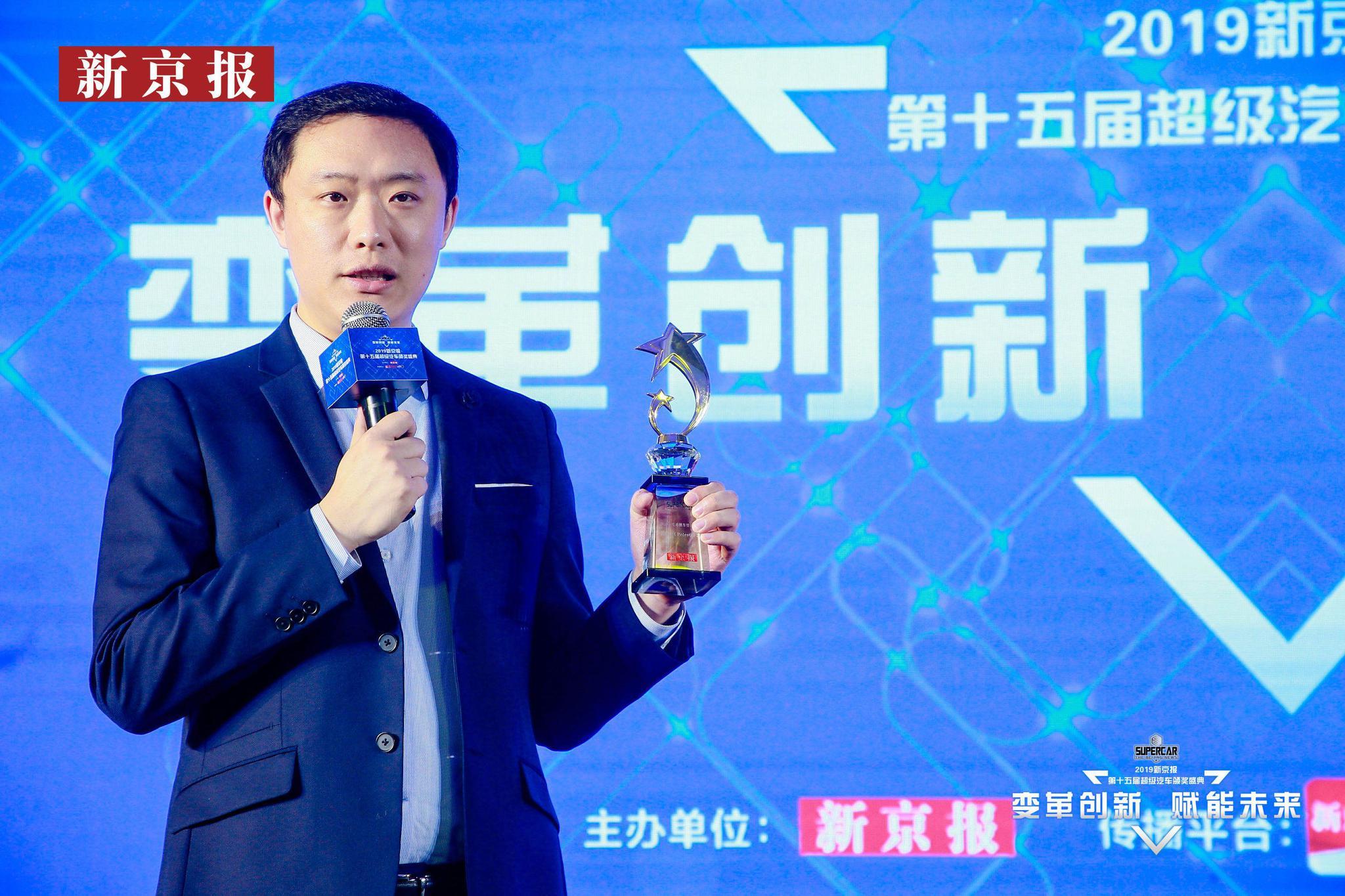 Polestar 1获新京报年度卓越车型设计奖图片