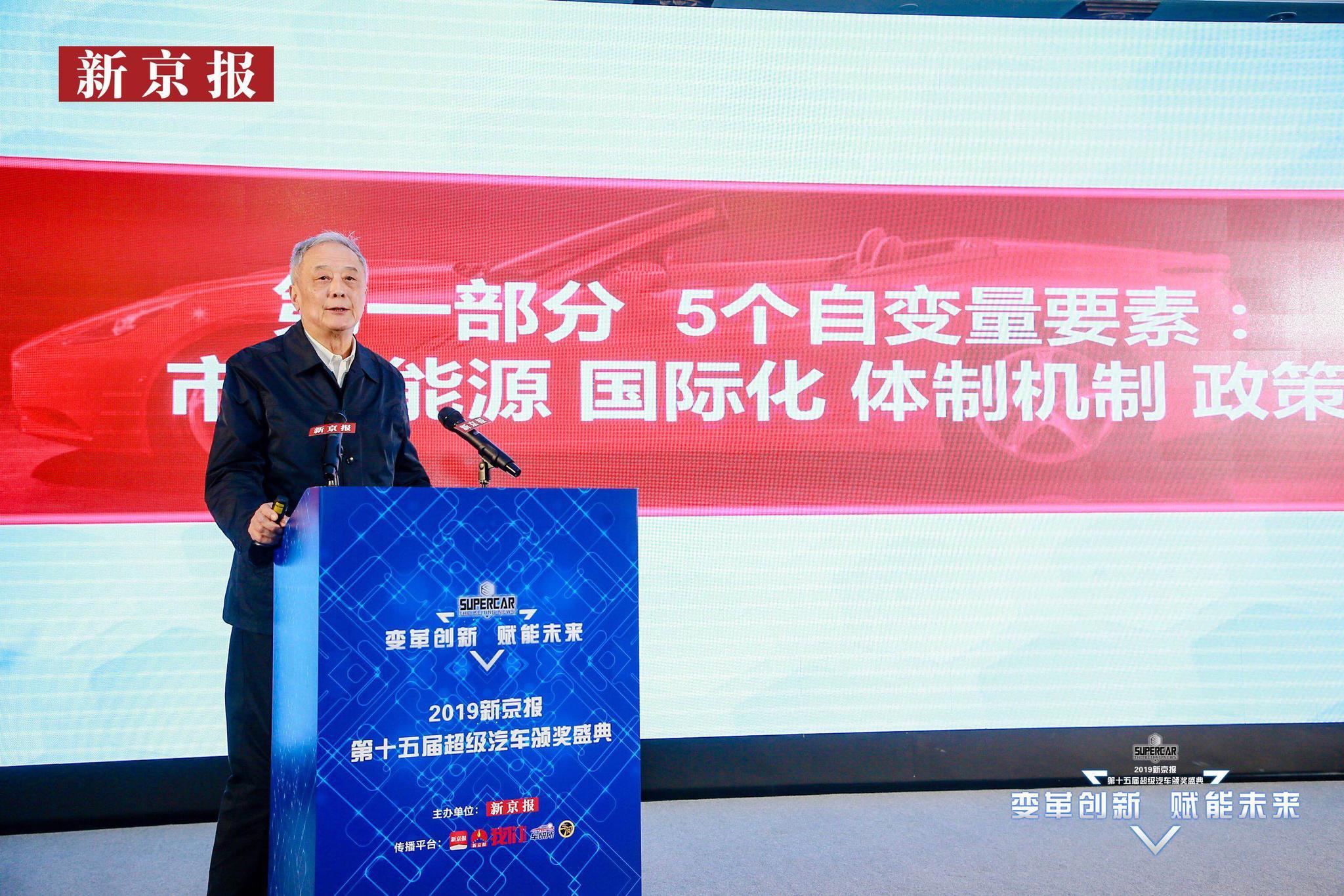 李万里:未来汽车产业将呈现多元开放的技术路线图片