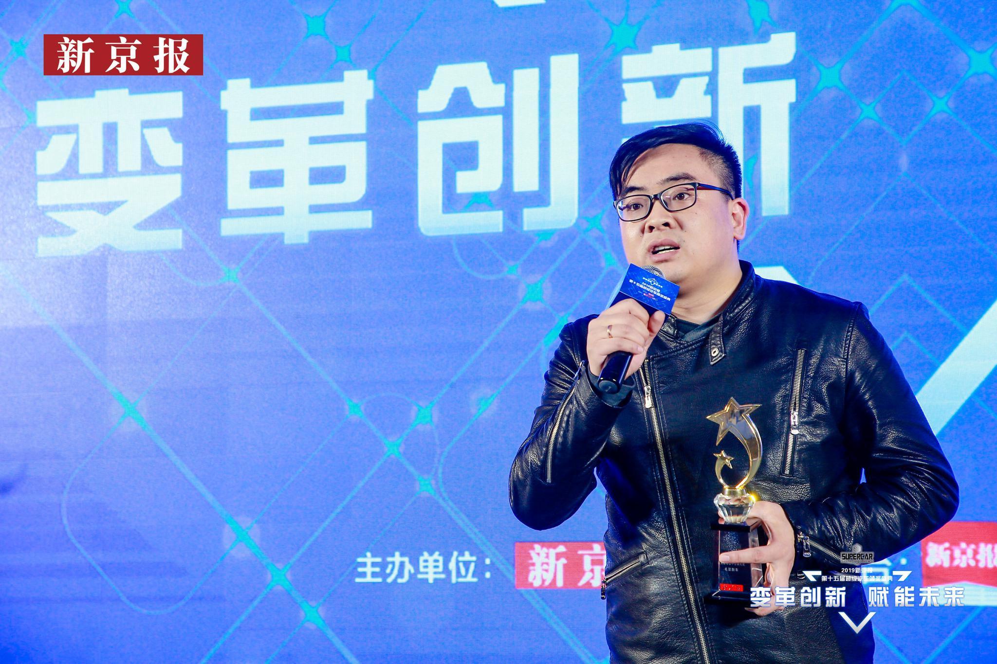 毛豆新车荣获新京报年度汽车新零售平台领先奖图片