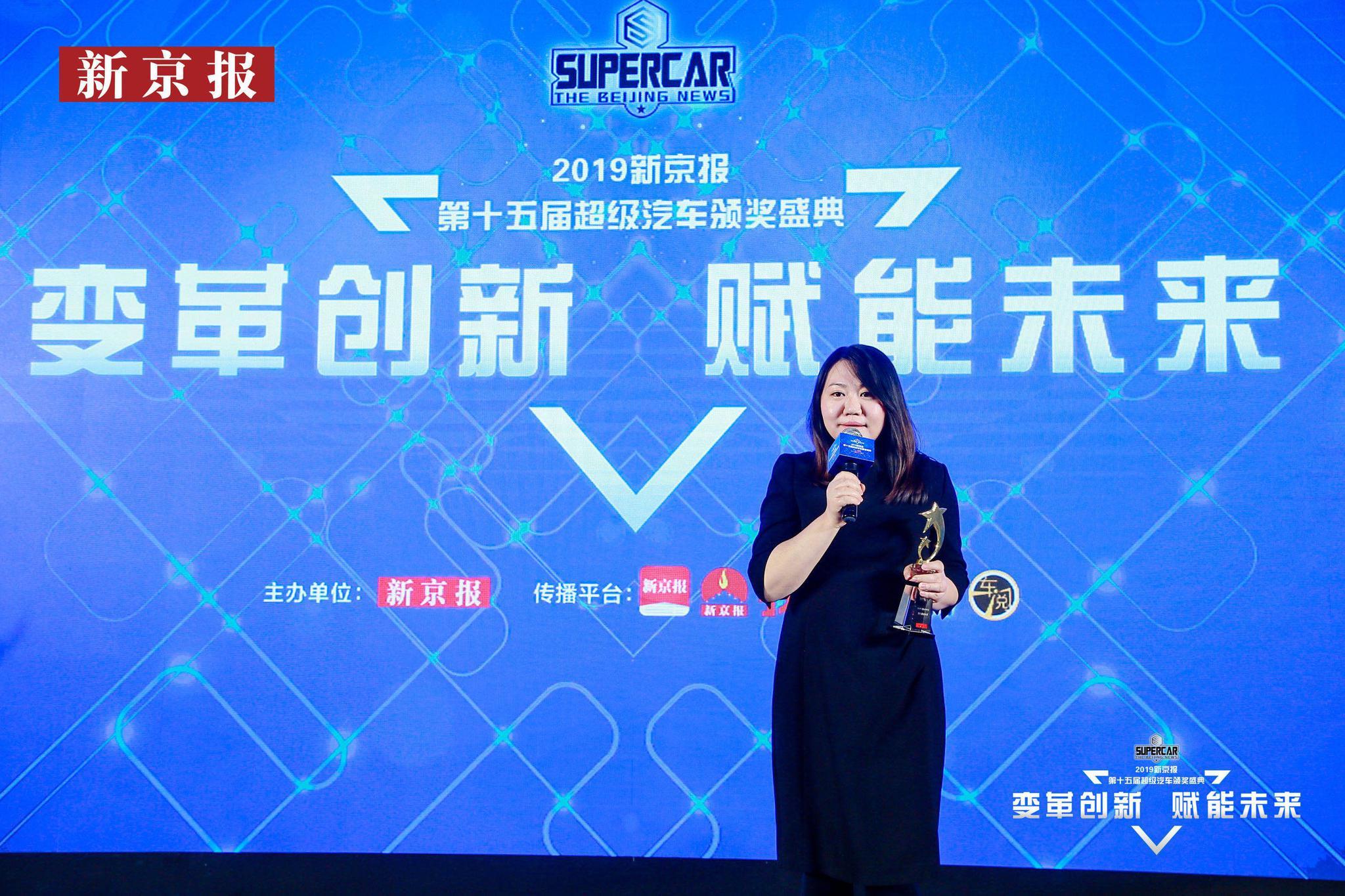 捷豹路虎中国荣获新京报第15届超级汽车杰出创新奖图片