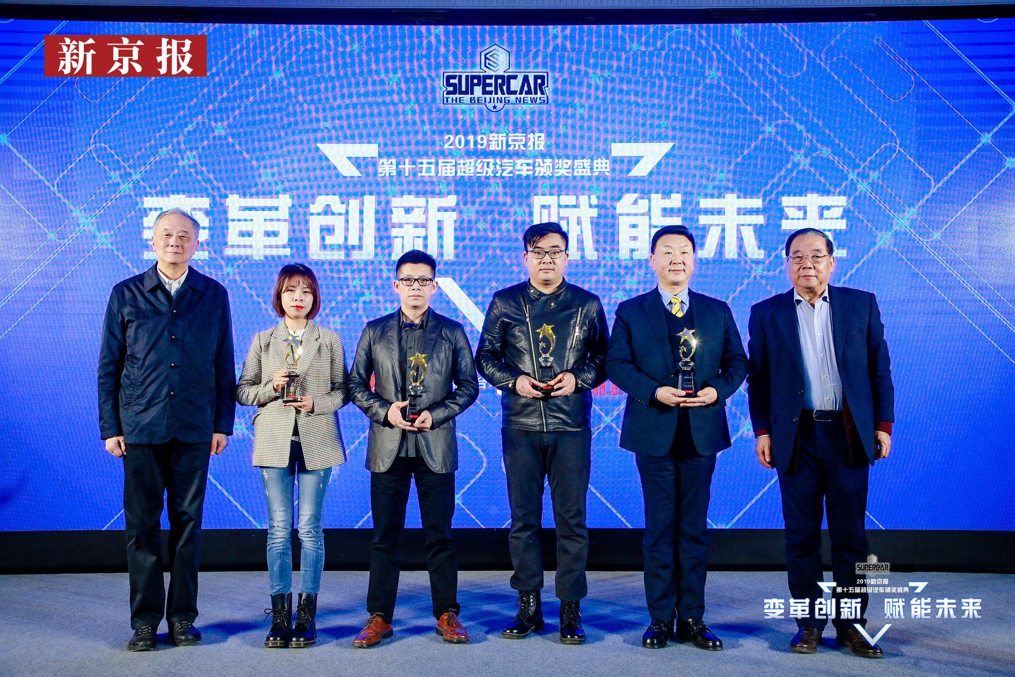 北京世纪北广广告公司荣获新京报超级汽车优异整合营销奖图片