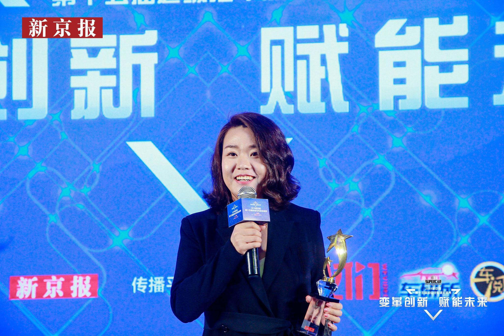 天际ME7荣获新京报2019年度新创新能源车