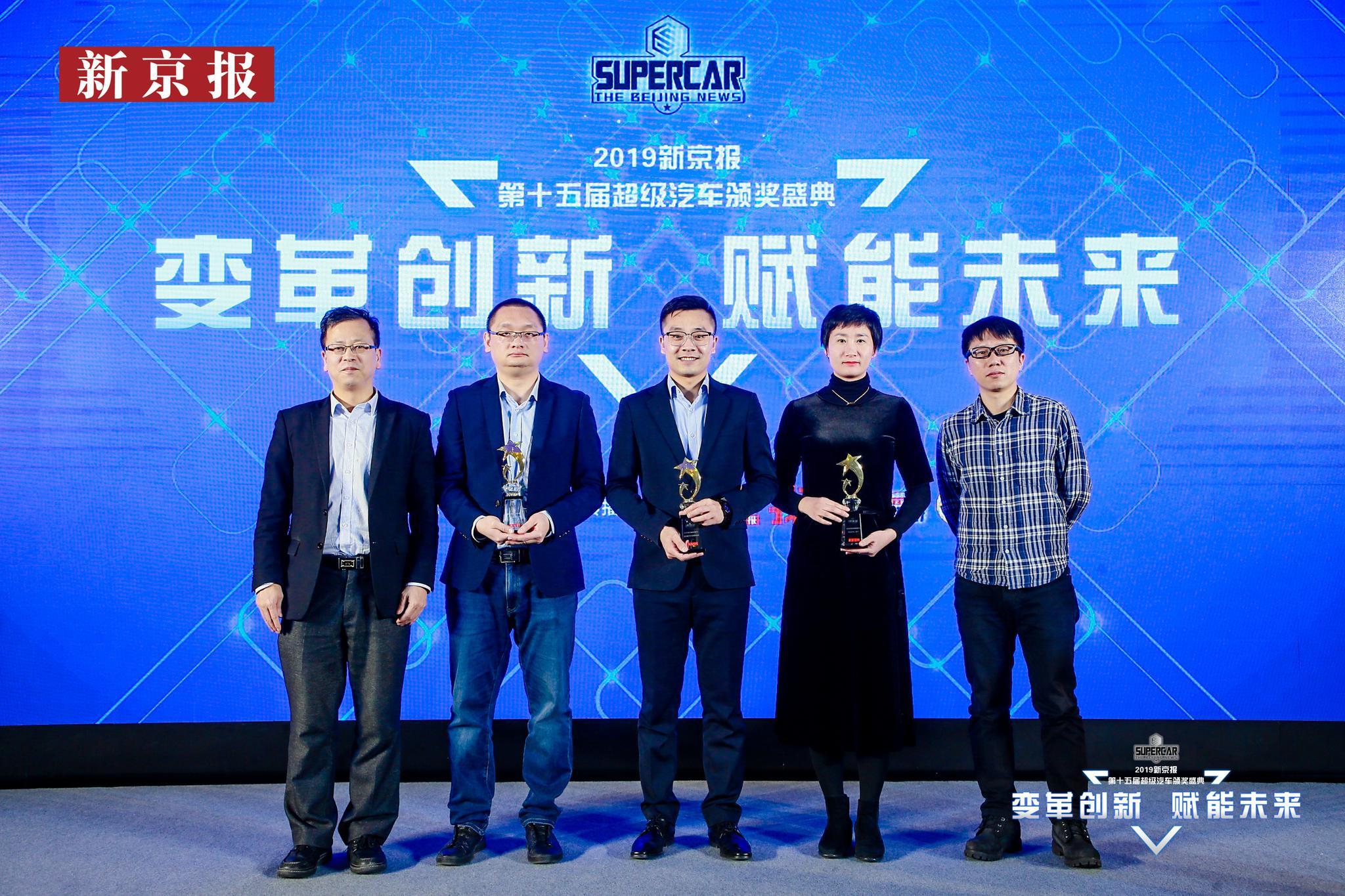 比亚迪宋Pro荣获2019年度紧凑型品智新能源车图片