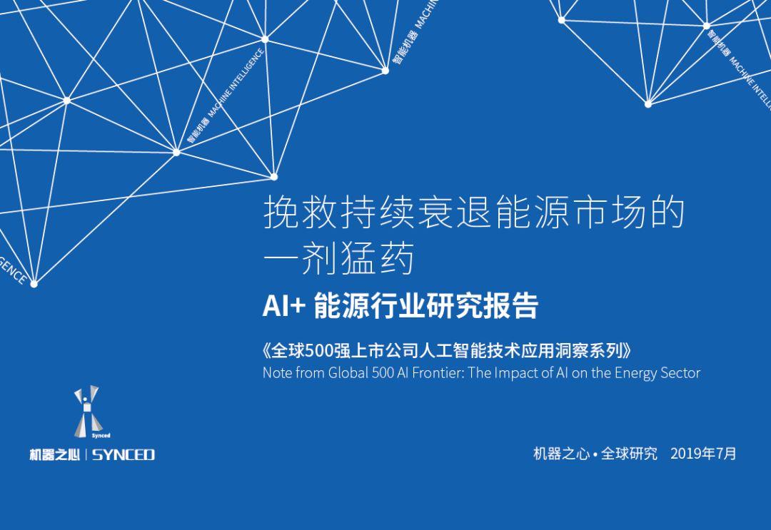 http://www.reviewcode.cn/wulianwang/109751.html
