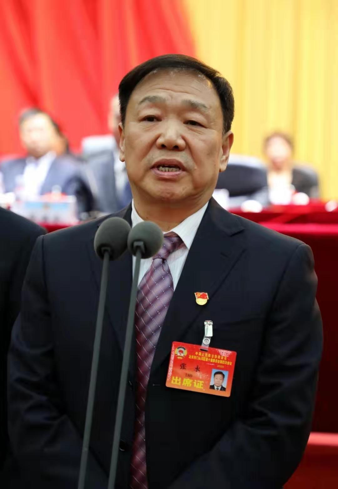 宝宝计划:永宝宝计划当选门头沟区政协图片