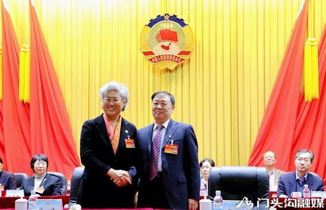 张永当选门头沟区政协主席图片