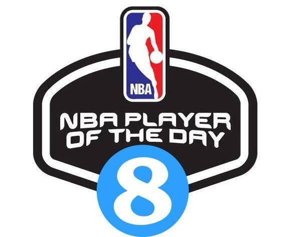 【直播吧评选】1月8日NBA最佳球员