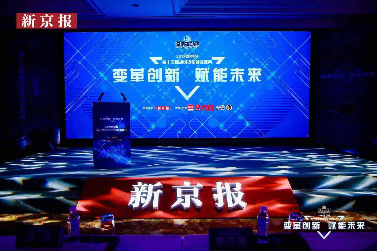 广汽本田皓影获新京报年度超级汽车,25个单项奖揭晓!