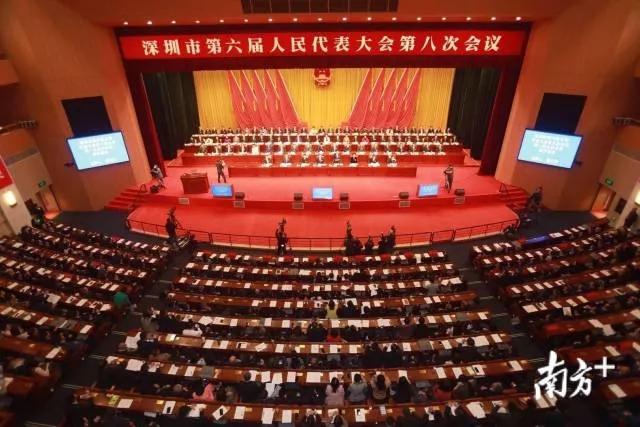 因为这件事 深圳市长大会上向市民深表歉意图片