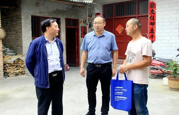 """陇南:坚决向涉黑涉恶腐败和""""保"""