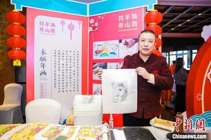 图为山西木版年画展示。山西省文旅厅供图