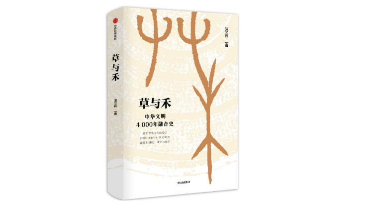 可比铁木真的努尔哈赤,为何没能让清朝成为元朝翻版?