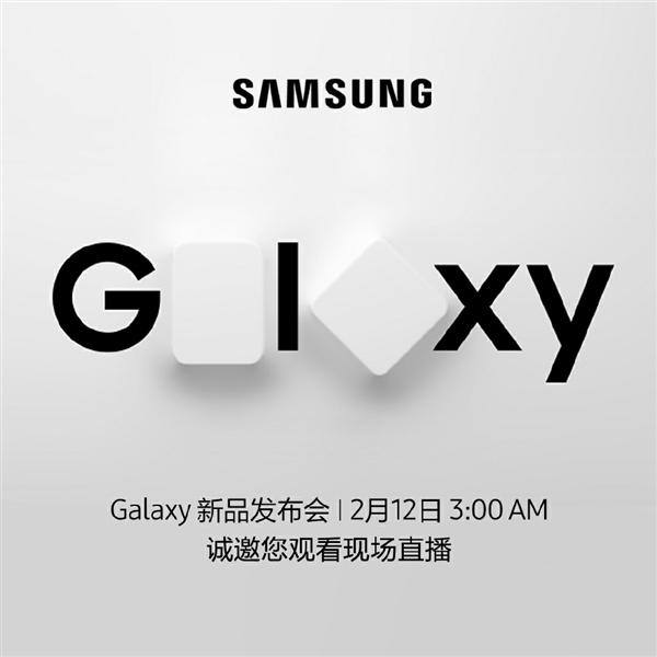 20.5:9显示屏/120Hz三星GalaxyS20Ultra即将登场