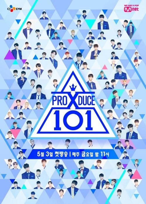 X1解散后《Produce X 101》原数据公开与否受关注