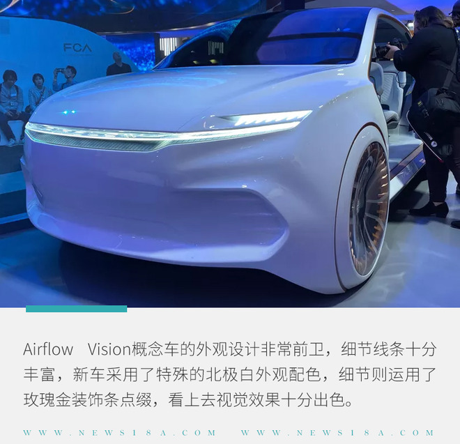 解析Airflow Vision概念车 引领未来新潮流