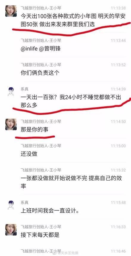 http://www.weixinrensheng.com/gaoxiao/1400174.html