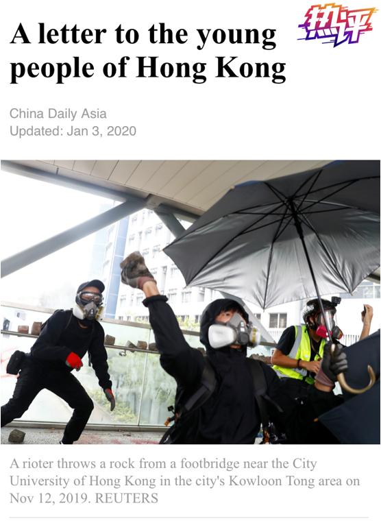 央视:想不通问题的香港年轻人不妨读读这封信图片