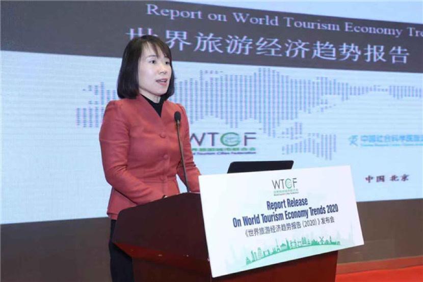 2019年全球旅游总人次达123亿,同比增长4.6%