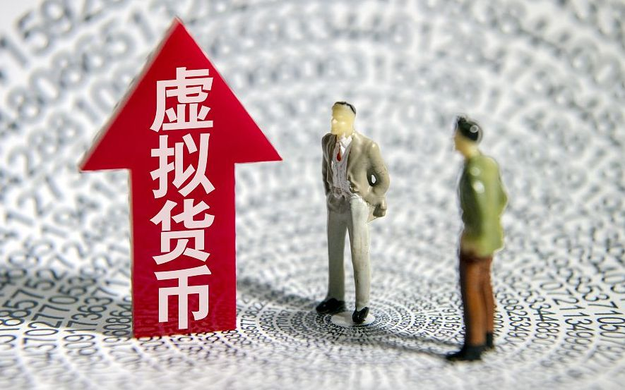 孙宇晨吴忌寒等币圈大佬背后:交易所七大割韭菜套路