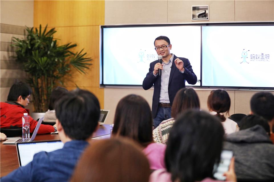 蚂蚁金服蒋国飞:不让任何一个实体产业在数字经济时代掉队
