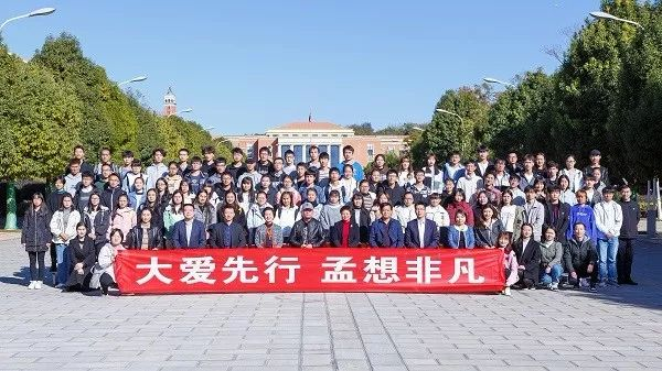 著名主持人孟非走进云南大学 与受助大学生见面