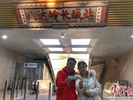 """京张高铁正式通车那天,在工房举行简朴而温馨的婚礼后,中铁五局工程师胡维和妻子肖雅萍走进由他们参与建设的八达岭长城站,坐上了特殊的""""婚车""""——复兴号高铁。许亚杰/摄"""