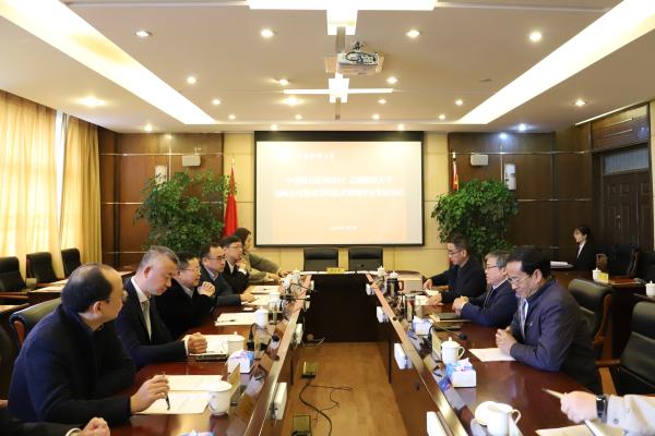 中信银行昆明分行与云南财经大学签署战略合作协议
