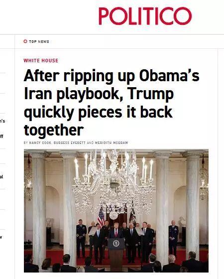 《政客》新闻网报道截图