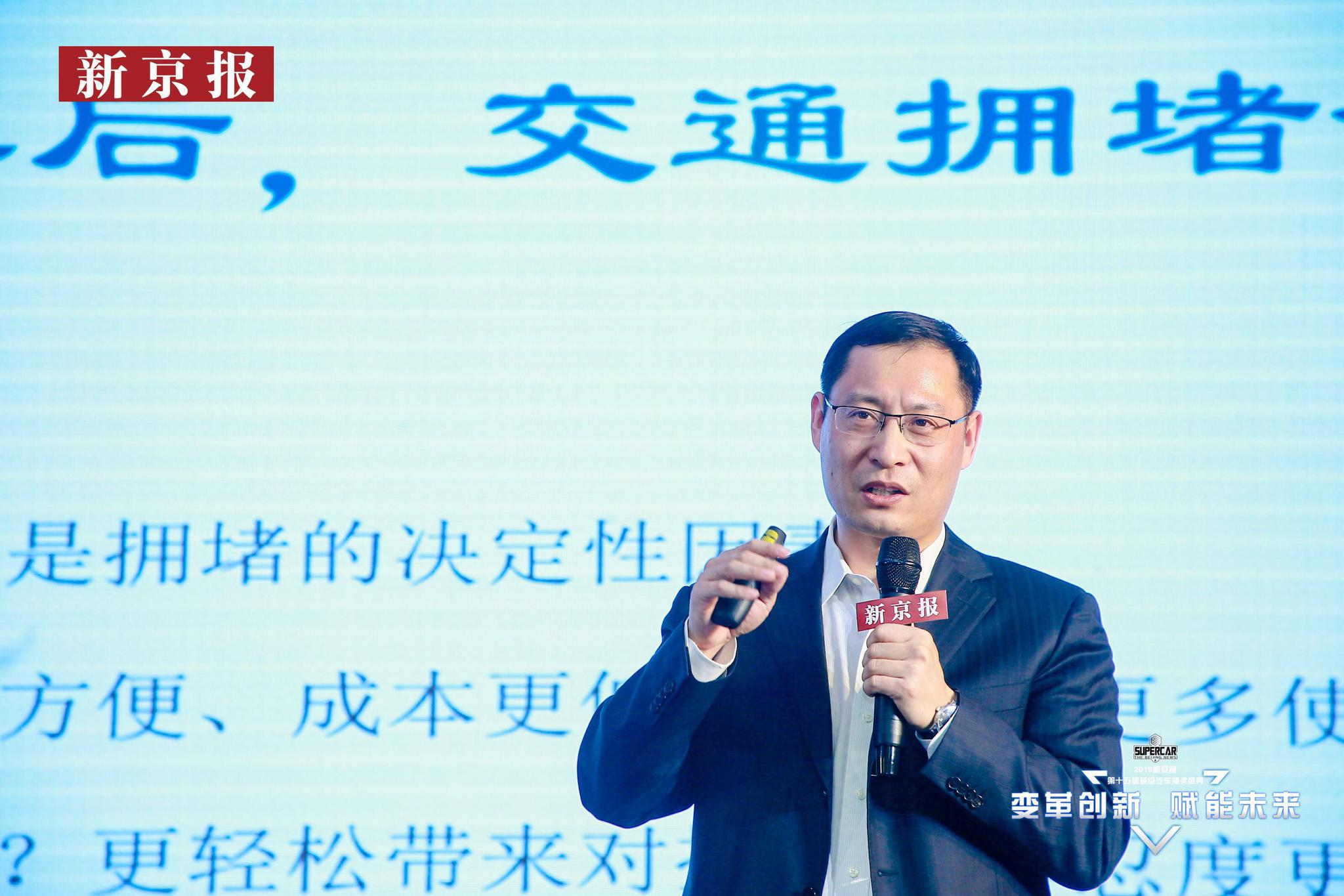 程世东:未来不再是卖车,而是卖服务图片