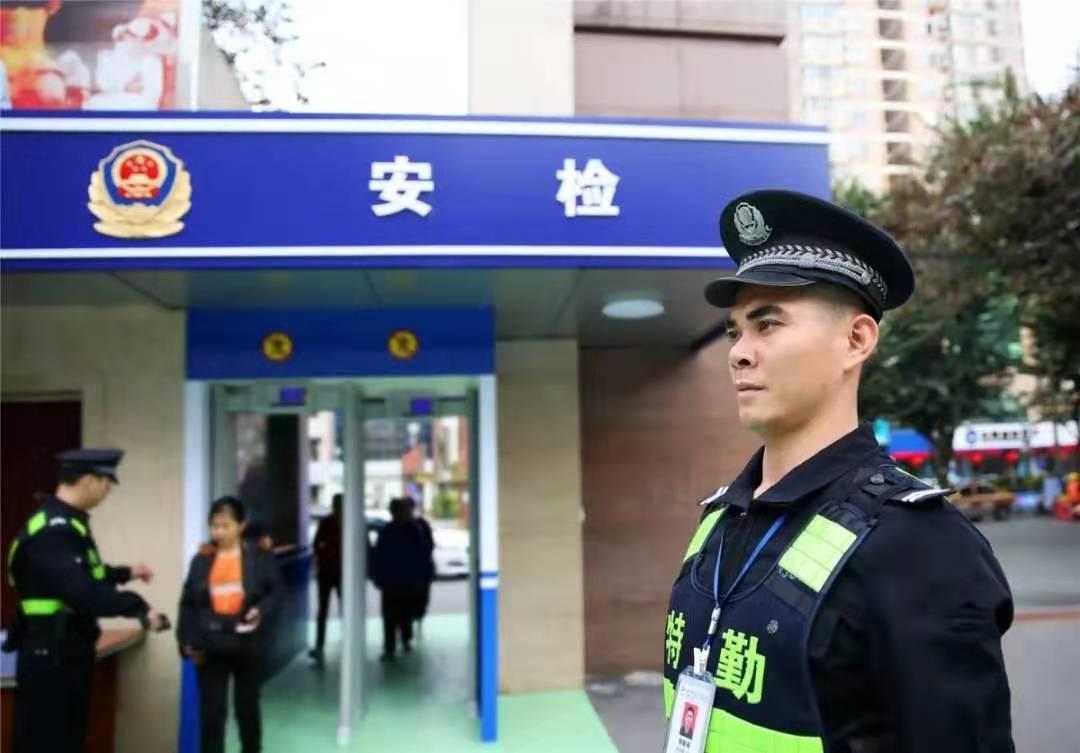 南宁市第二医院开设安检通道,有患者携带管制刀具被查图片