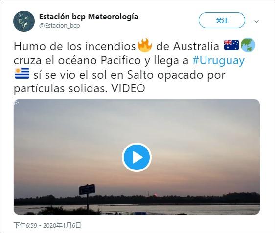 山火烟雾达到乌拉圭