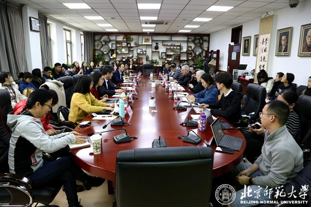 中国教育政策研究院举办中美教育政策论坛