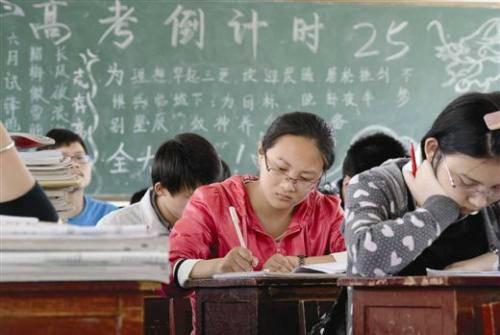 教育部部署高考最新消息 高考严控属地招生比例 不得接受地方划转招生计划