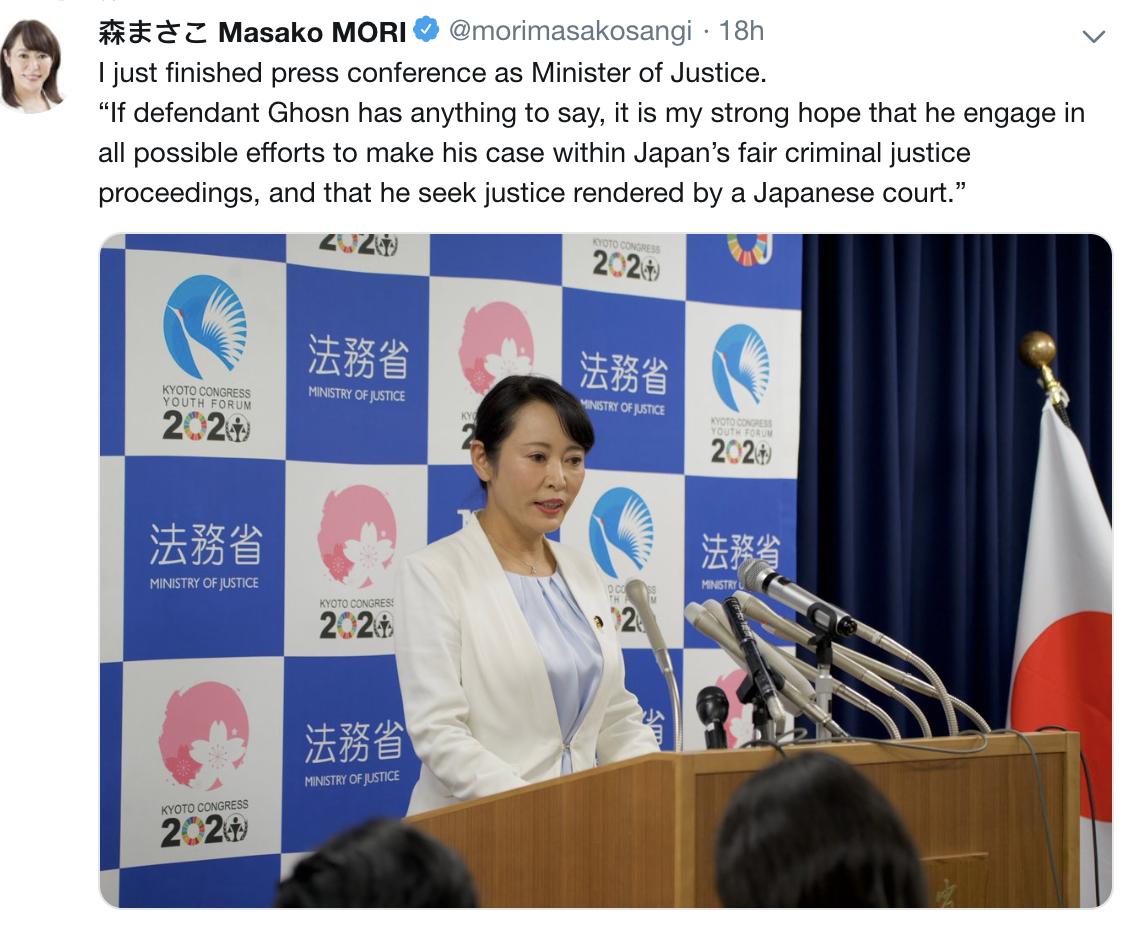 日本法务大臣森雅子推特截图