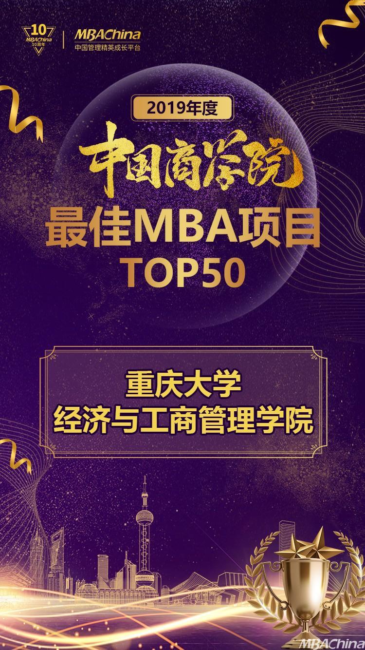 http://www.cqsybj.com/chongqingxinwen/93725.html