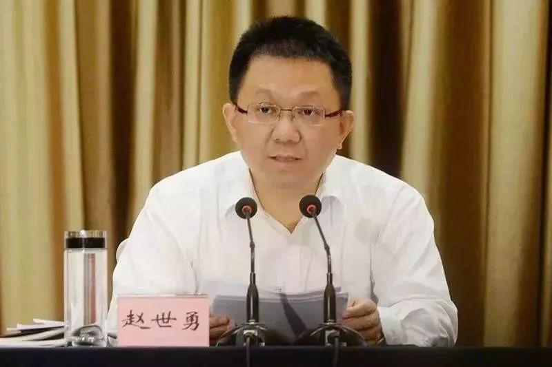 赵世勇被任命为江苏副省长 曾力抓主政地环境建设