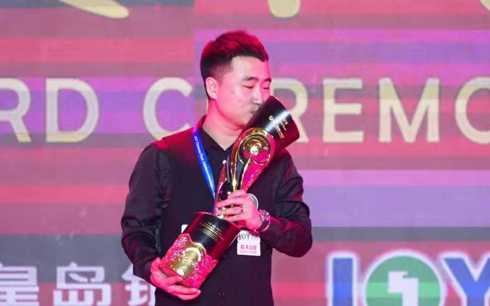 楚秉杰加冕中式台球全球总决赛冠军,获100万元奖金图片