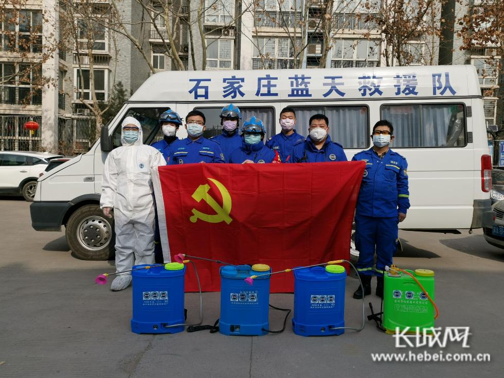 【高清组图】抗击疫情 石家庄蓝天救援队在行动图片