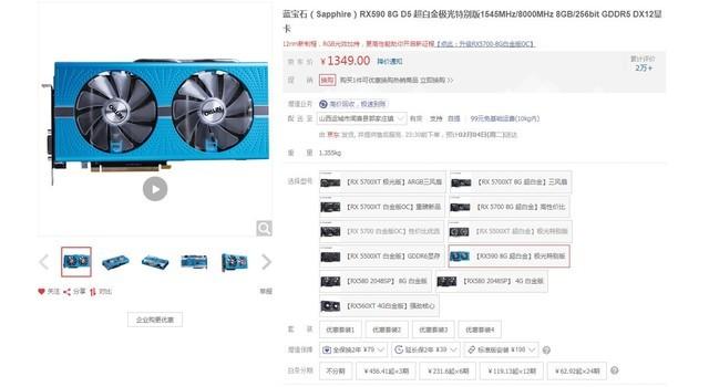 http://www.shangoudaohang.com/yejie/284955.html