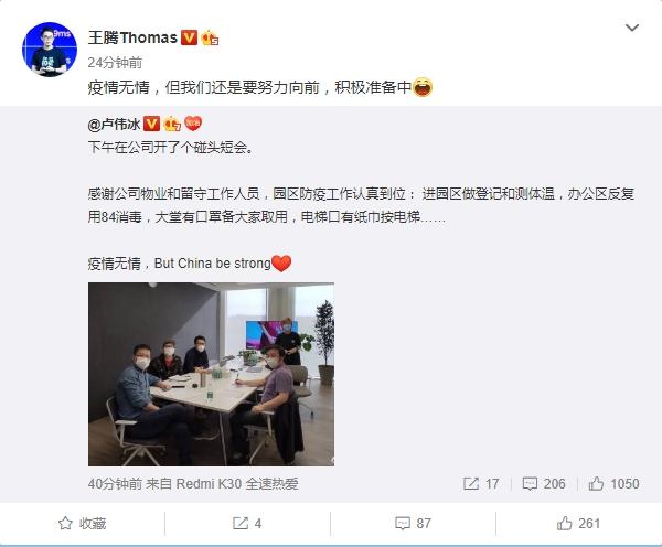骁龙865/双模5G 小米10来了:发布会已安排